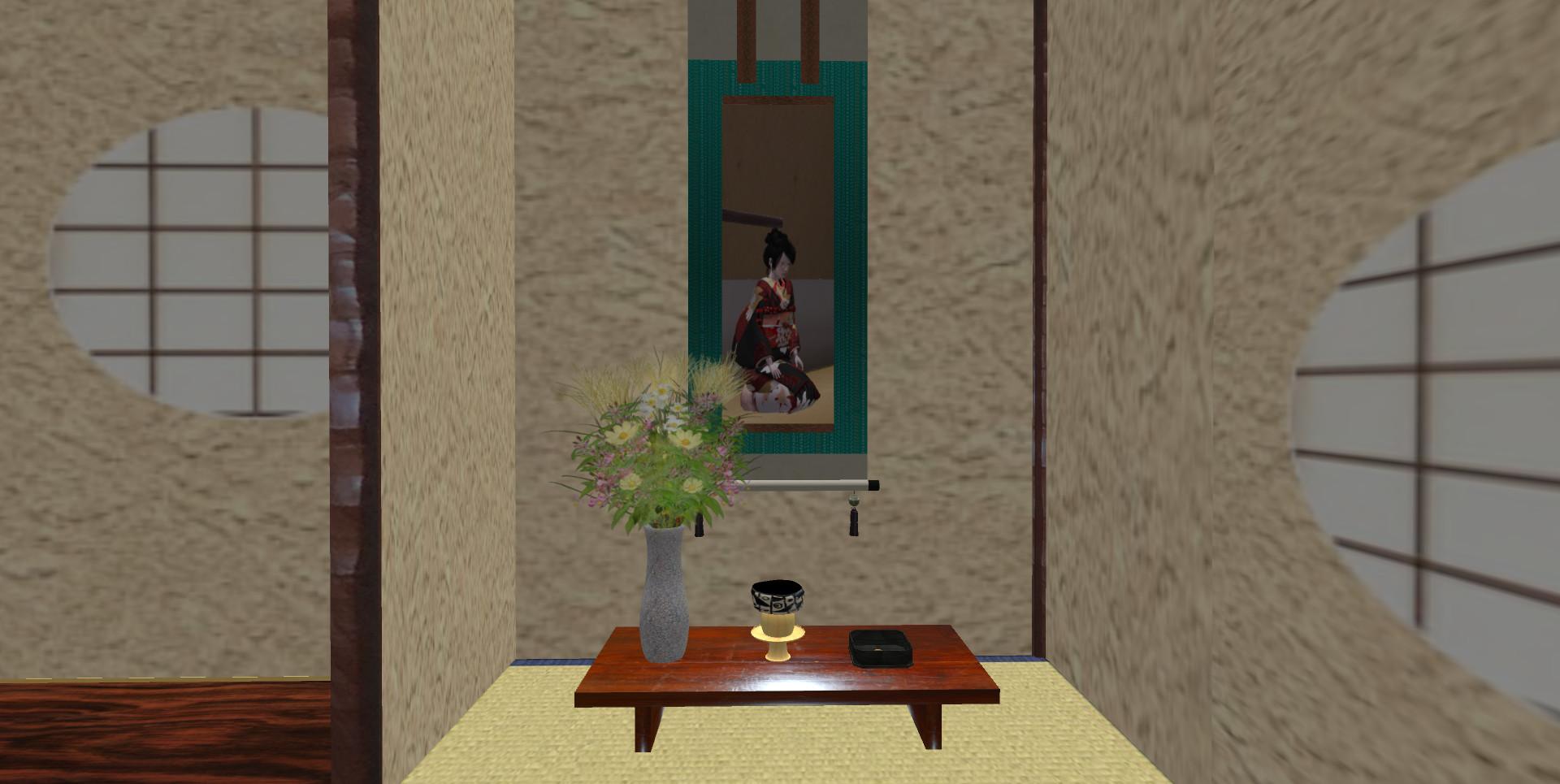 元茶居士掛軸の床荘り