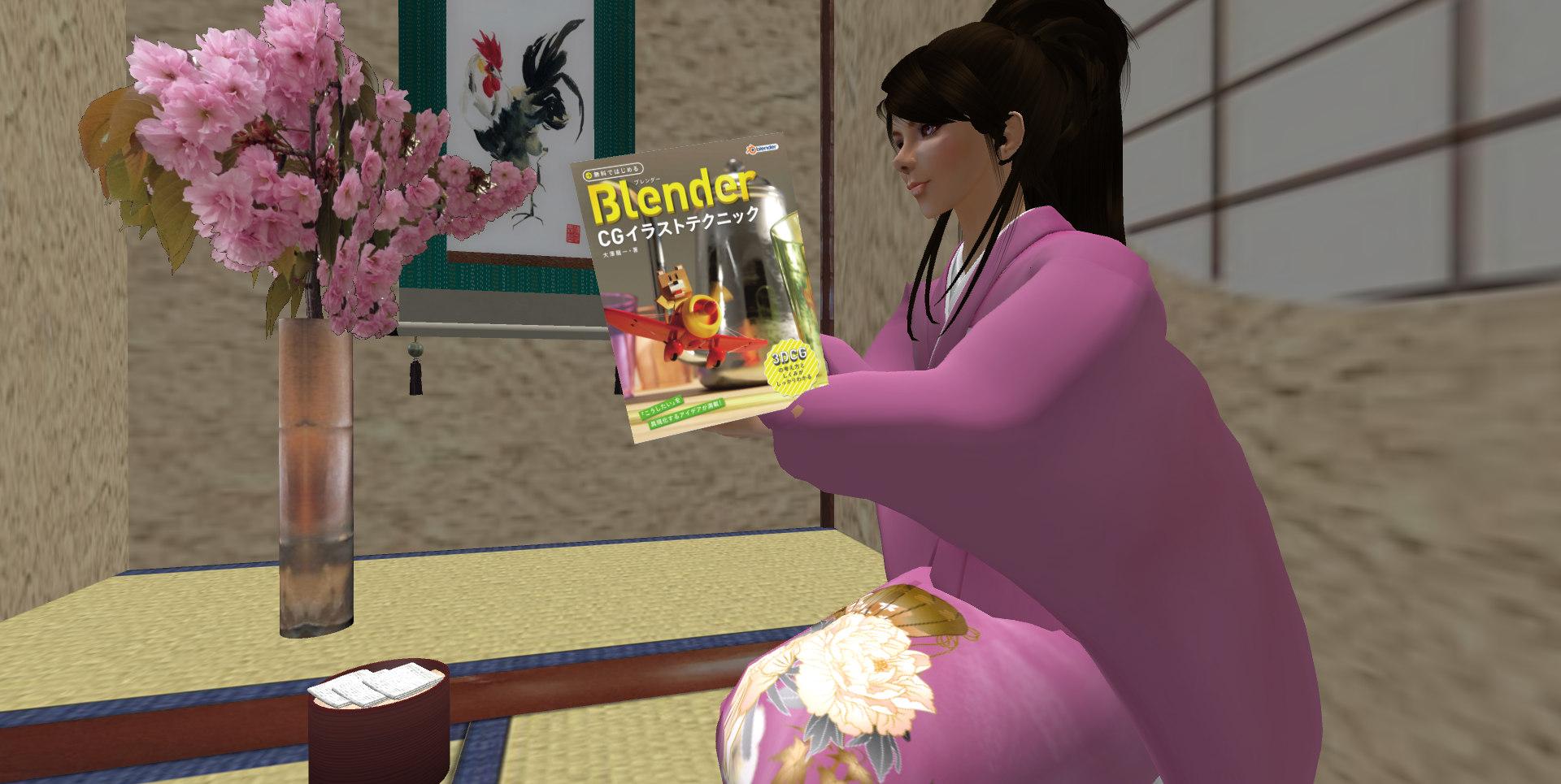 「Blender CGイラストテクニック」を読む敏子